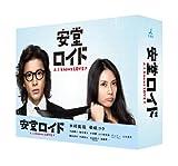 安堂ロイド~A.I. knows LOVE?~ Blu-ray BOX -