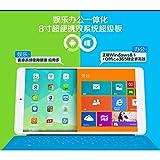 Teclast X80h デュアルブートモデル(windows/android)-32GB 8インチ RAM2G -並行輸入品
