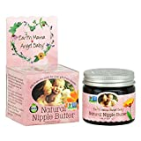 Earth Mama Angel Baby Non GMO Natural Nipple Butter Nursing Cream, Lanolin Free, 2 Ounce