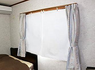 冷気ブロック 温度差-19.2℃ 室内用スクリーン UV・遮光共に98%カット エコ スクリーン(幅90X丈120cm)