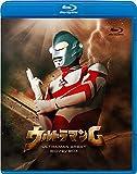 【Amazon.co.jp限定】  ウルトラマンG Blu-ray BOX  (A3サイズ布ポスター付)