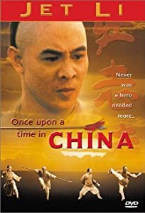 """Cover of """"Once Upon a Time in China #1"""""""
