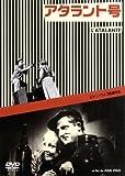 アタラント号 [DVD] 北野義則ヨーロッパ映画ソムリエのベスト1991
