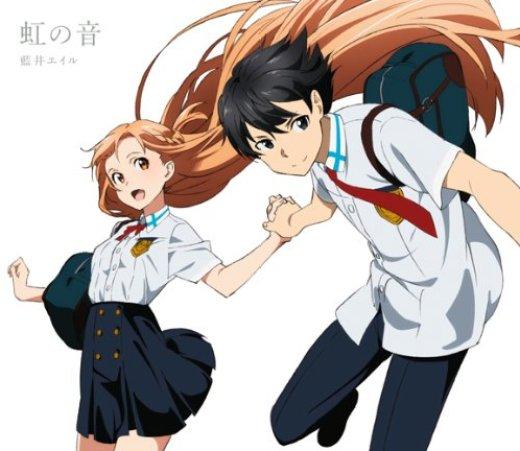 [Single](DVDISO+WAV) Eir Aoi 藍井エイル – 虹の音 Niji no Oto (Download)[2014.01.01]