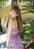 壁掛 AKB48-04河西 智美 カレンダー 2013年 [カレンダー] / ‐ (著); わくわく製作所 (株式会社ハゴロモ) (刊)