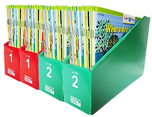 CTP Learn to Read Level 1 & 2 (絵本96冊+CD16枚+日本語解説書、専用ボックス、ステッカー付き)