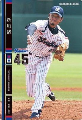 オーナーズリーグ20弾/OL20/NB/新垣渚/ヤクルト