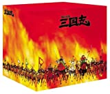 横山光輝 三国志 DVD-BOX 12枚組 (第1話~第47話)