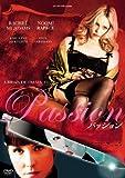 パッション  北野義則ヨーロッパ映画ソムリエのベスト2013第8位