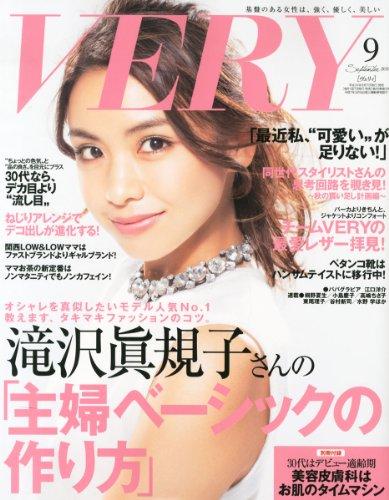 VERY (ヴェリィ) 2012年 09月号 [雑誌]