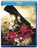 300 〈スリーハンドレッド〉 [Blu-ray]