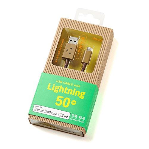 改善版  cheero DANBOARD USB Cable with Lightning connector 50cm  Apple社のMFi 認証取得済み  目が光る 充電 / データ転送 ケーブル iPhone 6 / iPhone 6 Plus / iPhone 5s / iPhone 5c / iPhone 5 / iPad / iPad mini / iPad Air / iPod nano / iPod touch 対応