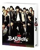 劇場版「BAD BOYS J -最後に守るもの-」BD豪華版(初回限定生産) [Blu-ray] -