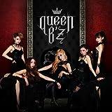 Queen B'Z 1st Mini Album - 弱い女は脱げ!  (韓国盤)