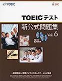 TOEICテスト新公式問題集< Vol.6>