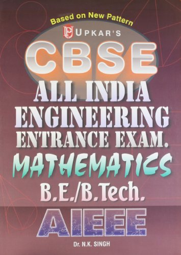 CBSE All India Engineering Entrance Exam - (AIEEE) Mathematics
