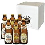 チョコレート独歩・ホワイトチョコレート独歩・スパークリングビール6本セット。バレンタインデーにチョコレートビール、チョコビール!