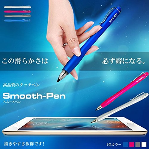 STARDUST スムースペン 極細 スタイラスペン Pro iPhone iPad イラスト 文章 スマートフォン タブレット タッチペン ポケモンGO レッド SD-DTYA4-RD