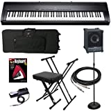 Kawai EP3 Digital Piano STAGE BUNDLE w/ Mixing Monitor, Case & Stand