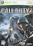Call of Duty2