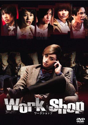 work shop [DVD]