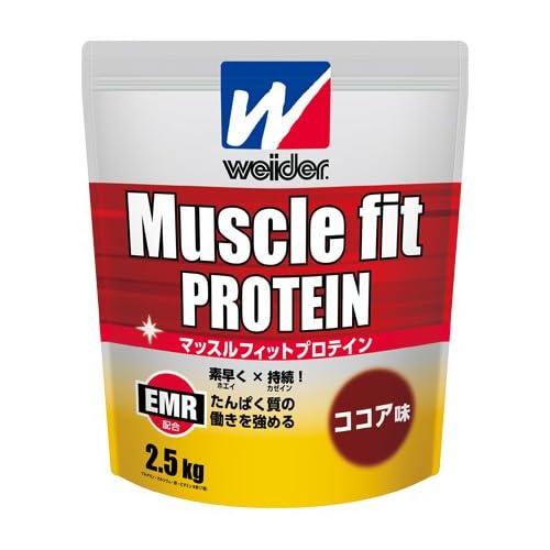 【ウイダー (WEIDER)】 マッスルフィットプロテイン ココア味2.5kg