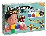 1歳 今すぐ遊べる ピラゴラス 基本セット
