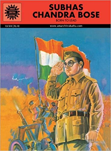 Image result for subhash chandra bose amar chitra katha