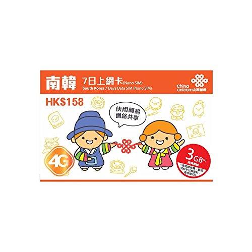 【中国聯通香港】「 韓国 7日間 3GB 上網 / SIMカード 」