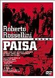 イタリア映画監督ロベルト・ロッセリーニ作品「戦火のかなた」 Roberto Rossellini