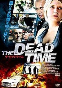 THE DEADTIME ザ・デッドタイム -DEADTIME-