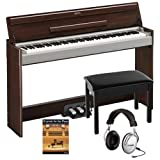 Yamaha Arius YDP-S31 Slim Digital Piano BUNDLE w/ Bench & Headphones