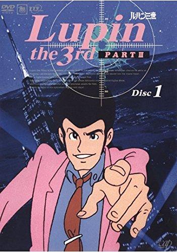 ルパン三世 PART 3 Disc 1 [レンタル落ち]