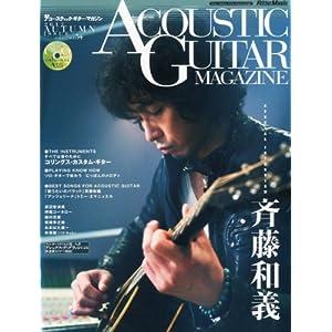 アコースティック・ギター・マガジン (ACOUSTIC GUITAR MAGAZINE) 2012年 12月号 2012 AUTUMN ISSUE Vol.54 (CD付き) [雑誌]