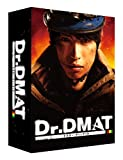 Dr.DMAT DVD-BOX -