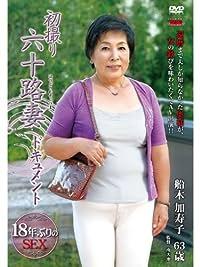 五十路女優_五十路母_五十路母交尾_五十 路dvd - www.baobaoyuer.com