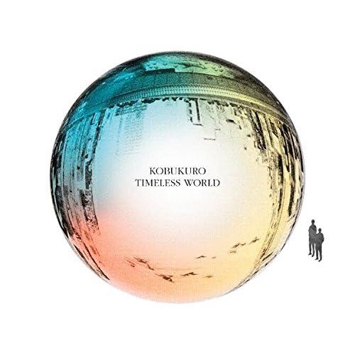 TIMELESS WORLD(初回限定盤)