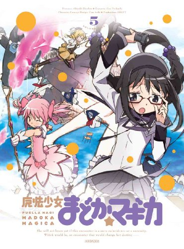 魔法少女まどか☆マギカ 5 【完全生産限定版】 [DVD]