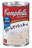 キャンベル クリームマッシュルーム EO缶 305g×12個