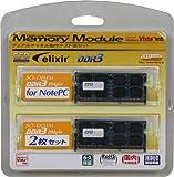 シー・エフ・デー販売 Elixir ノートPC用メモリ DDR3-1333(PC3-10600) SODIMM CL9 4GB 2枚セット W3N1333Q-4G