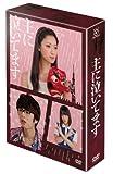主に泣いてます DVD-BOX / 菜々緒, 中丸雄一, 草刈麻有, 高泉淳子, 加藤諒 (出演)