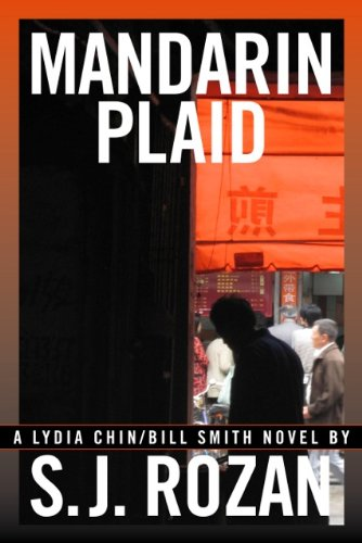 MANDARIN PLAID (Lydia Chin/Bill Smith series)