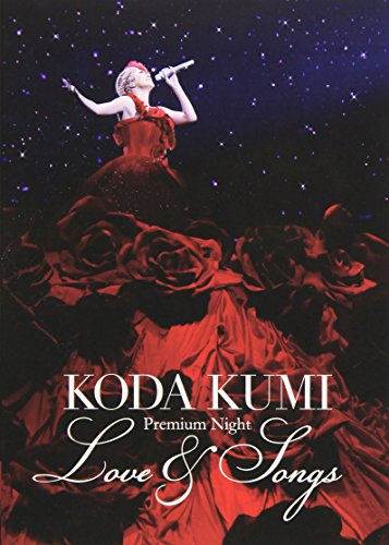 Koda Kumi Premium Night ~Love & Songs~ (2枚組DVD)