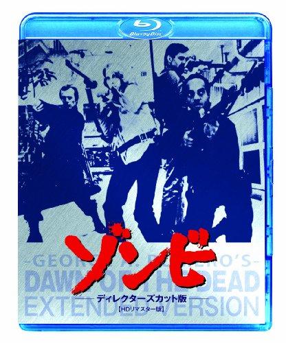 ゾンビ ディレクターズカット版<HDリマスター版> [Blu-ray]