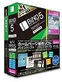 BiND for WebLiFE 5 プロフェッショナル Macintosh 解説本付き