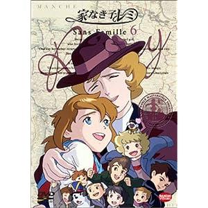 家なき子レミ 6 [DVD]