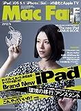 Mac Fan (マックファン) 2012年 05月号 [雑誌]