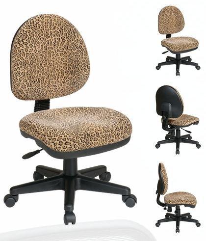 Osp Work Smart Dh3400 245 Bobcat Animal Print Office Task