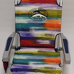 Tommy Bahamas Beach Chair Adirondack Rocking Chairs Lowes Bahama Backpack Various Colors Review Shopswell