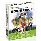 EDIUS Neo 3